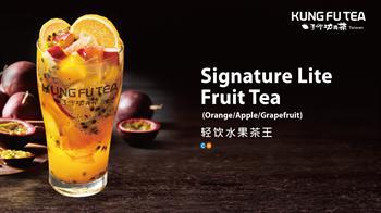 轻饮水果茶王