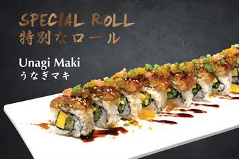 Gaku Sushi Bar