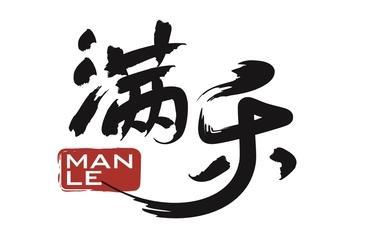 Manle Logo