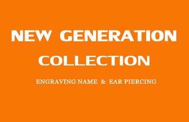 New Generation Logo