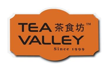 Tea Valley Logo