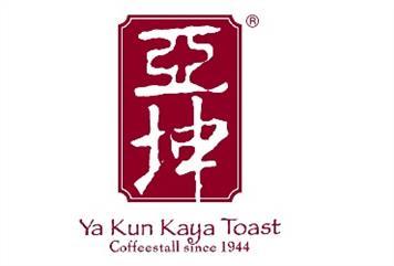 yakun logo